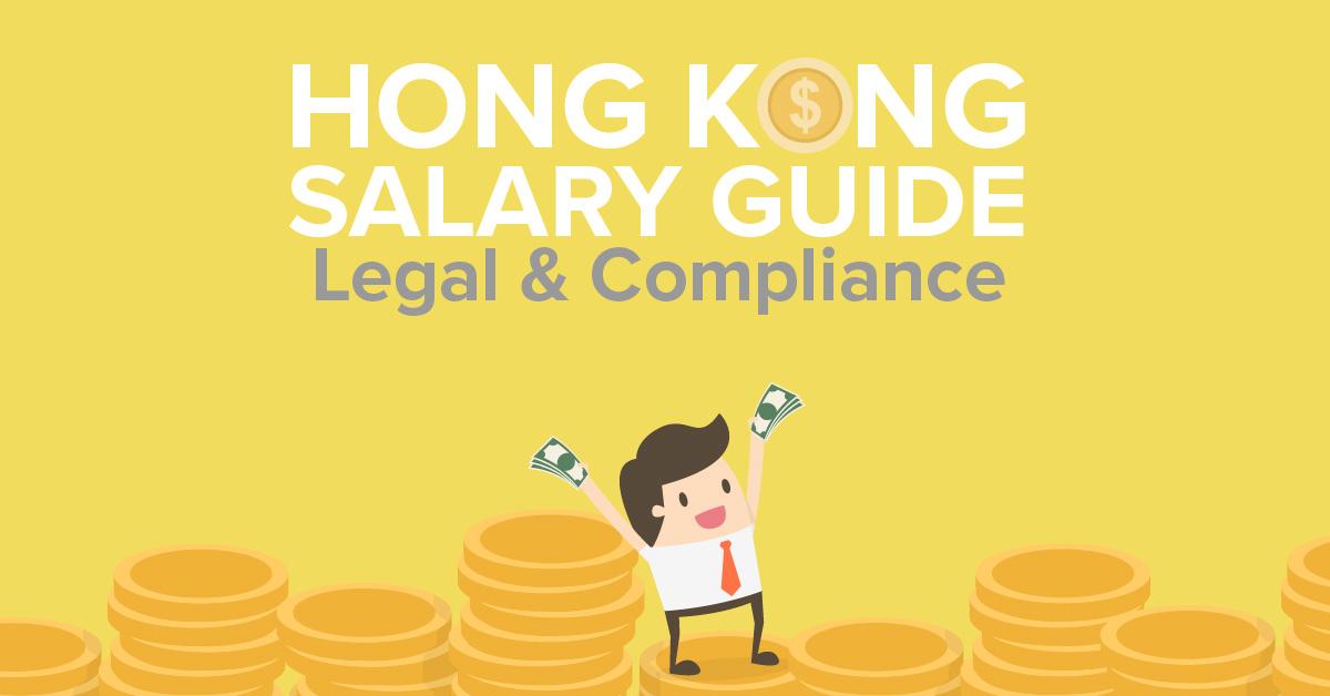 HK Salary Guide Industries 07